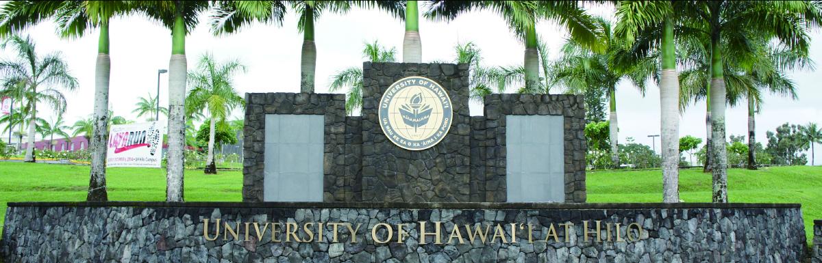 ハワイ大学機構とは|HECハワイ...