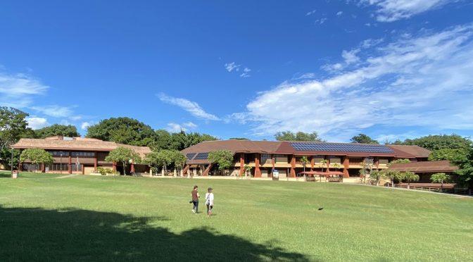 KCC,カピオラニコミュニティカレッジ,ハワイ大学